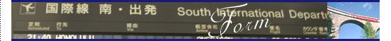 格安航空券 海外旅行 ツアー 愛知県 名古屋市 留学保険 株式会社朝日航空